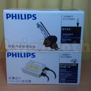 PHILIPS HID Slim Can-Bus Kit - Boxes