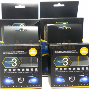HeartRay HID Replacement Bulb - Box