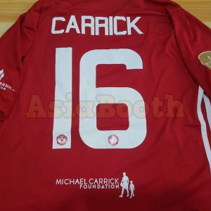 Michael Carrick Testimonial Manchester United Jersey (2)