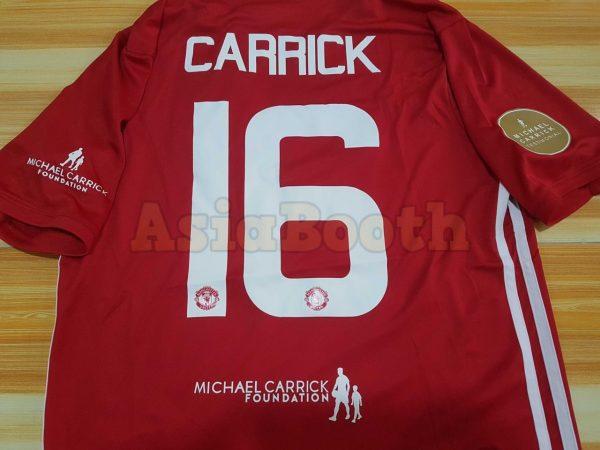 Michael Carrick Testimonial Manchester United Jersey (2)
