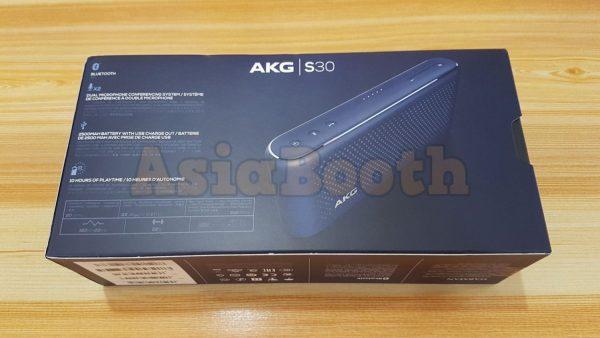 AKG S30 Travel Wireless Speaker Meteor Blue