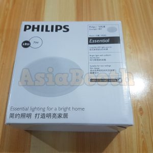 "PHILIPS Downlight Ceillings LED 3.5"" Meson 59202"