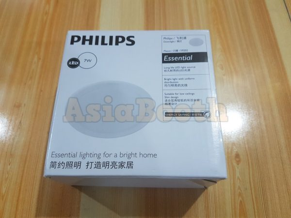 """PHILIPS Downlight Ceillings LED 3.5"""" Meson 59202"""