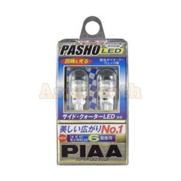 PIAA Pasho T10 H-357