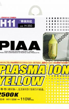 PIAA Plasma Ion Yellow H11 Box