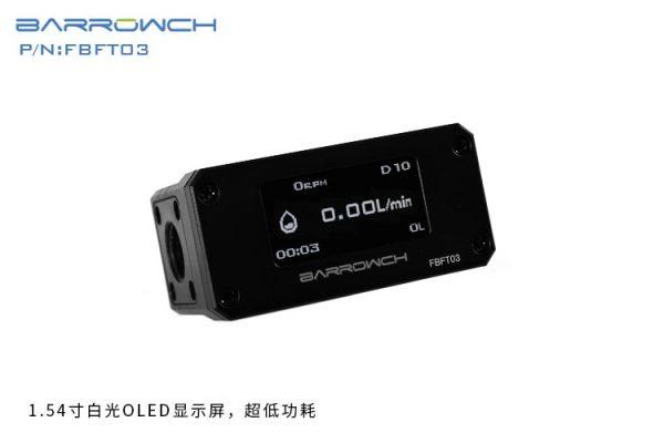 Barrowch Digital Flow Meter For Computer Water Cooling - FBFT03 Black