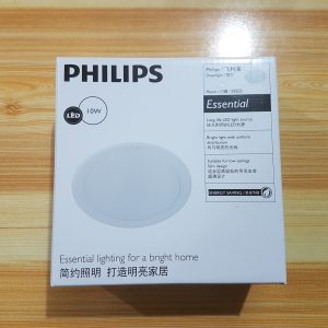 PHILIPS Downlight Ceilling LED Meson 59203 (10 Watt)