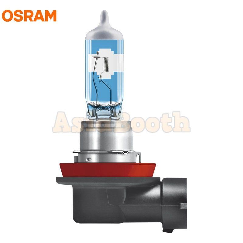 osram night breaker laser next generation halogen bulbs. Black Bedroom Furniture Sets. Home Design Ideas