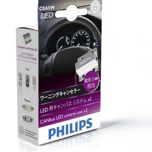 PHILIPS LED CANbus Adapter Warning Canceller - CEA5W