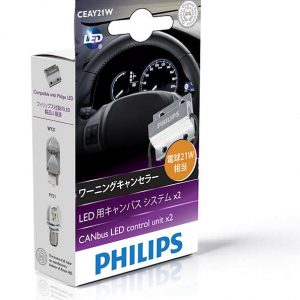 PHILIPS LED CANbus Adapter Warning Canceller - CEAY21W